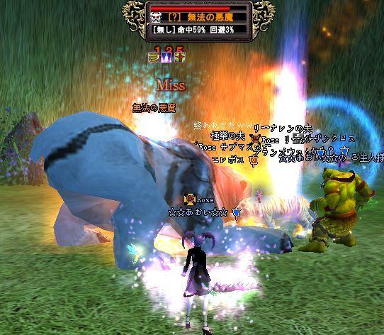 2009-01-31 04-44 無法の悪魔♪