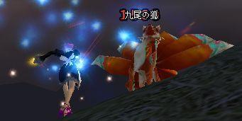 2009-02-01 13-43 狐♪