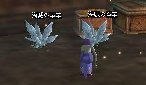 2009-02-03 00-41 ほじほじ♪