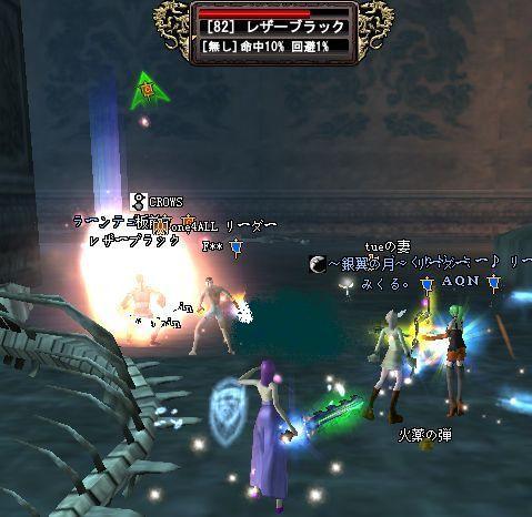 2009-02-03 23-56 レーザーブラック♪