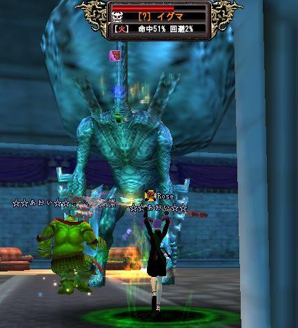 2009-02-06 01-04 いぐま♪