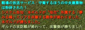 2009-02-06 22-03 システム告知♪