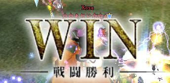 2009-02-06 22-03 win♪