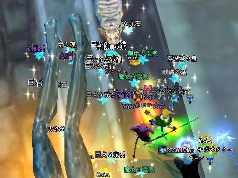2009-02-11 00-00 魔女の魂力♪