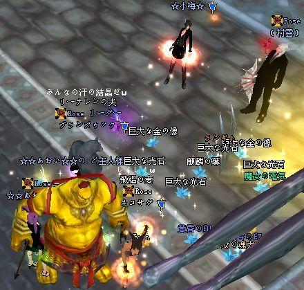 2009-02-11 21-49 魔女の魂力♪