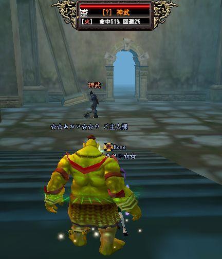 2009-02-22 14-57 神武♪