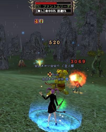 2009-02-23 01-33 ファントムリーダー♪