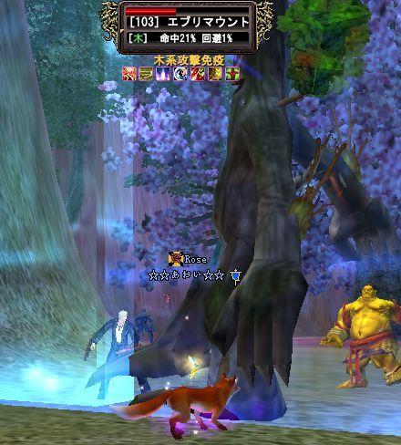 2009-02-25 01-25 エブリマウント♪
