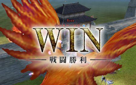 2009-02-27 22-49 WIN♪