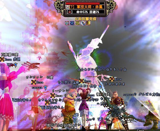 2009-02-28 22-35 赤鳳♪
