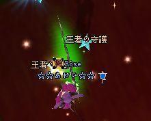 2009-03-01 01-37 守護♪