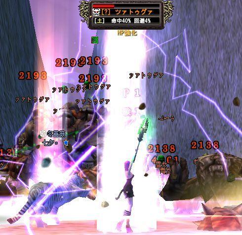 2009-03-01 22-43 発音がむずかしいww