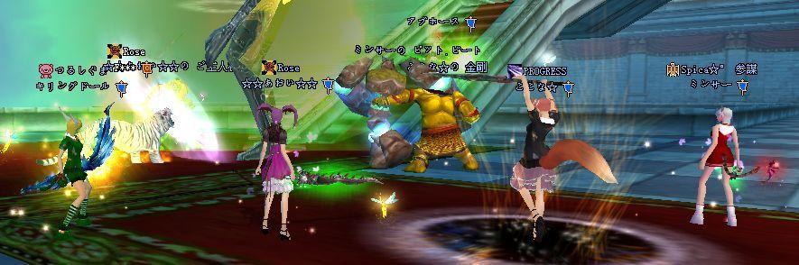 2009-03-03 00-39 妖精3♪
