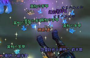 2009-03-03 21-53 英知♪