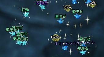 2009-03-03 22-20 星辰石♪