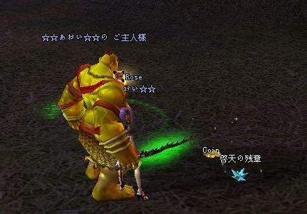 2009-03-06 23-13 啓天♪