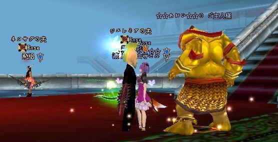 2009-03-06 23-38 でかい!!