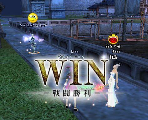 2009-03-08 12-49 さぶにww