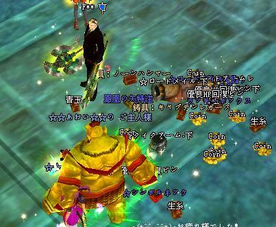 2009-03-12 01-04 鋳具♪