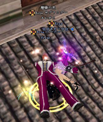 2009-03-15 03-32 傘♪