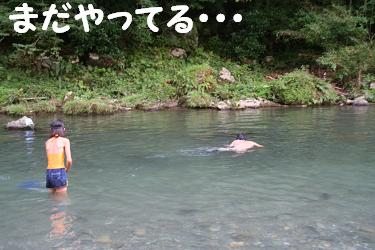 IMG_5731川15