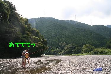 IMG_5722川10