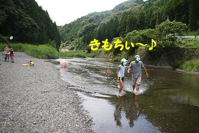 IMG_5622川4