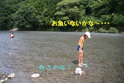 IMG_5638川6