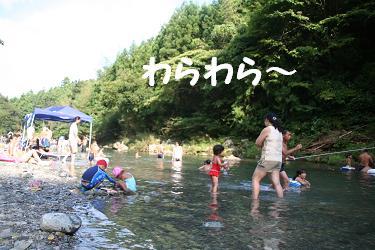 IMG_5730川14