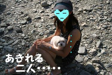 IMG_5734川15あきれ