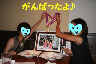 IMG_5750川17