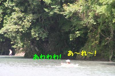 IMG_5677川おぼれ