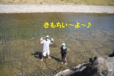 IMG_5784伊勢川