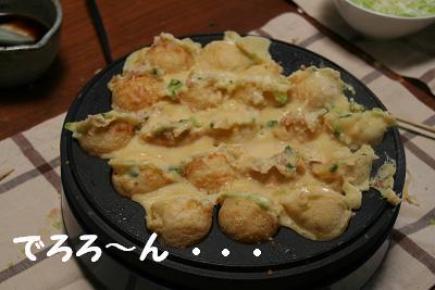 IMG_5877伊勢14