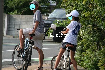IMG_5974自転車3