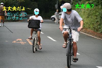 IMG_5976自転車4