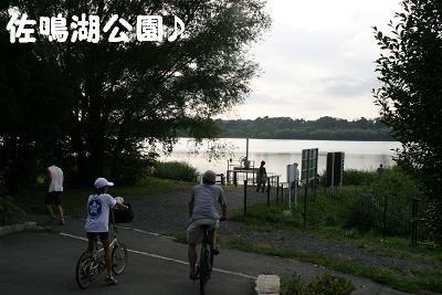 IMG_5982自転車6