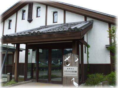 natuyasumi2