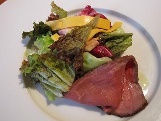 アメリランチ 牛肉の燻製サラダ