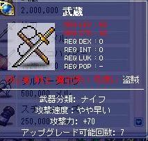 20041210204040.jpg