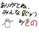 20051124214511.jpg