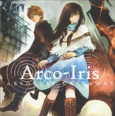 ABSOLUTE CASTAWAY(中恵光城) - Arco-Iris