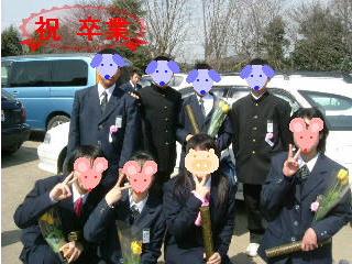 2005-03-18.jpg