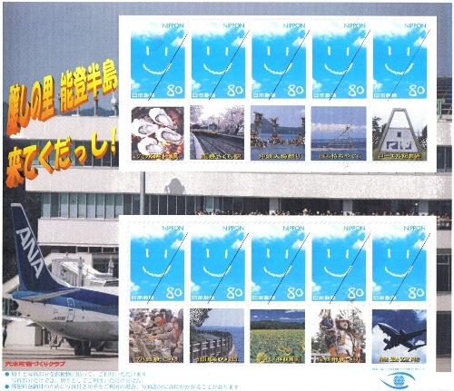 stamp500.jpg