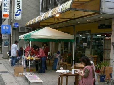 yoshimura400.jpg