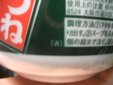 CIMG2262.jpg