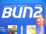 CIMG4648.jpg