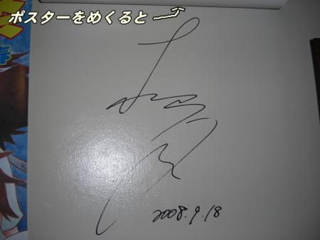 2009.7.20to 051