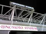 終了後のスタジアム