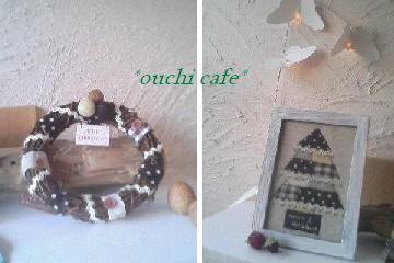 ouchi11-28.jpg